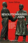REVOLUTIONNAIRES JUIFS