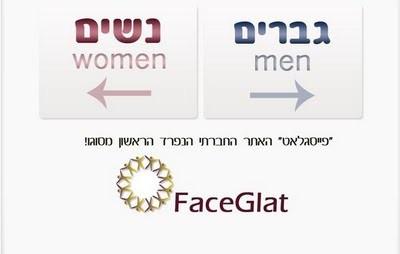 FaceGlat.jpg