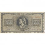 Billet 1000 drachmes 1942.jpg