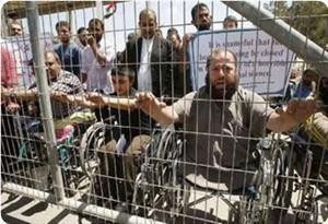 2154277-3001530 handicapés Gaza.jpg