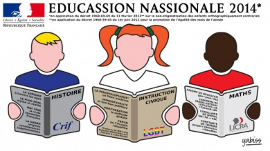 Yabiss_education_nationale-40e18-15810.jpg