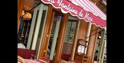 Terrasse-et-devanture-du-restaurant-La-Fontaine-de-Mars.jpg