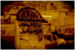 cimetiere Jérusalem.png