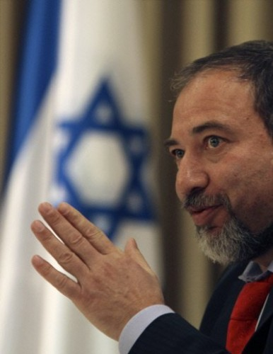 Avigdor Lieberman coalition.jpg