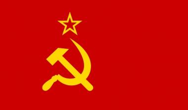 URSS.jpg