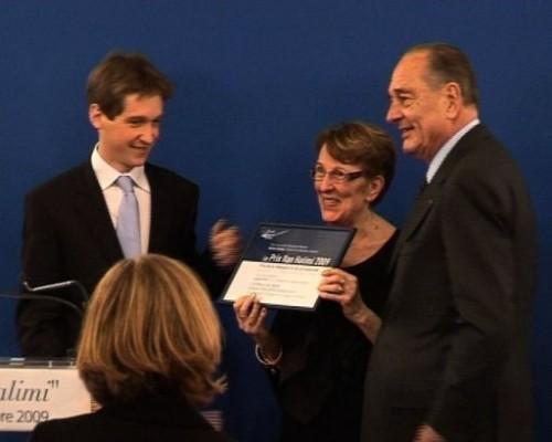 Prix Ilan Halimi de la Tolérance.jpg
