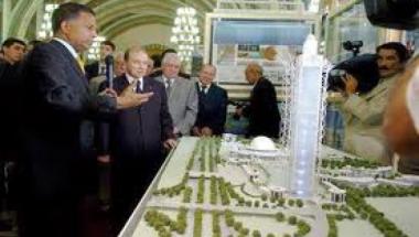 sans-titre.png grande mosquée d'Alger projet.png