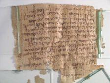Papyrus hébraïque 2000 ans.jpg