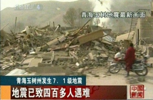 Chine séisme.jpg