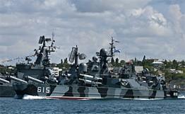 Flotte russe de la mer Noire.jpg