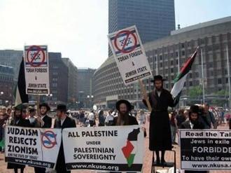 Juifs ultraorthodoxes manifestation.jpg