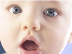 bebe yeux bleus.jpg