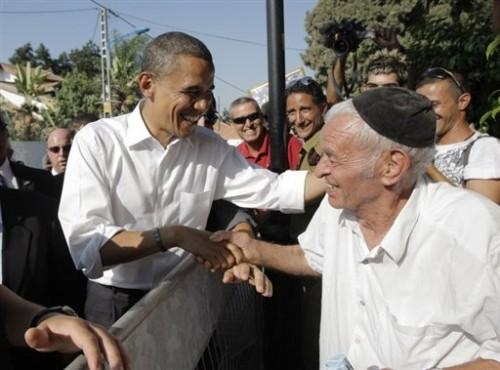 BHO en visite à Sdérot - Israêl le 23 juillet 2008.jpg