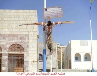 sans-titre.png crucifié yéménite.png