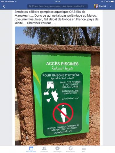 !cid_image001_png@01D1F8A2.png piscines Maroc.png