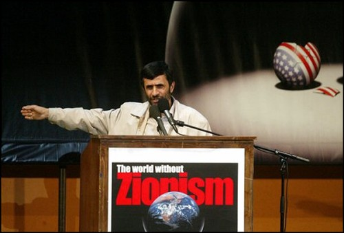Ahmadinejad_Monde sans zionisme.jpg