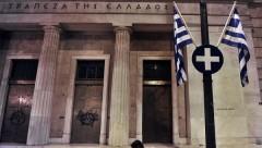 Banque de la Grèce.jpg