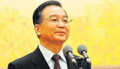 Affront Premier ministre chinois.jpg