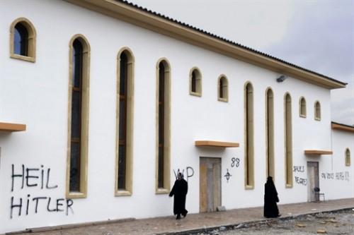mosquée de St Etienne inscriptions - 08 02.jpg