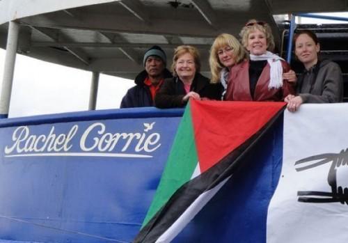 Rachel Corrie 2D.jpg