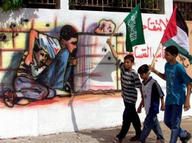 sans-titre.png graffiti Gaza Mohammed al Doura.png