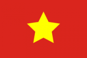 220px-Flag_of_North_Vietnam_1945-1955_svg.png