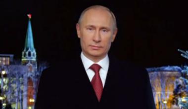 sans-titre.png Poutine nouvel an.png
