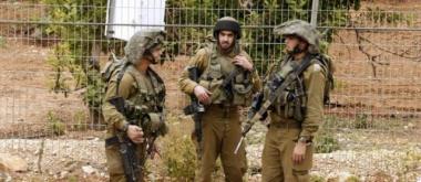 sans-titre.png guerre israel.png