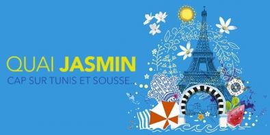 Paris-Plage-Tunisie-quaijasmin-1.jpg Tunisie.jpg