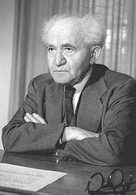 Ben Gourion.jpg