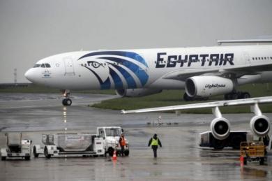 5810461_egypt-air-roisy_545x460_autocrop.jpg