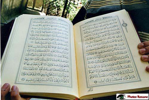 Coran ouvert.jpg