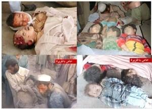 Enfants afghans tués.jpg