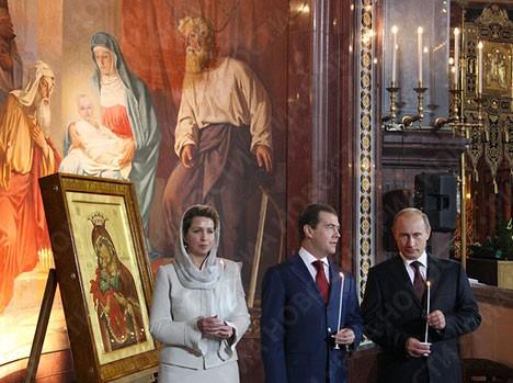 Eglise Medvedev Poutine.jpg