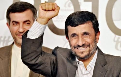 photo_1276249938857-1-0 Ahmadinejad 11 juin.jpg