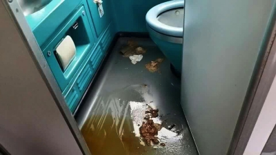 toilettes-migrants.jpg