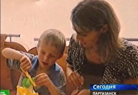 Adopté russe 7 ans.jpg