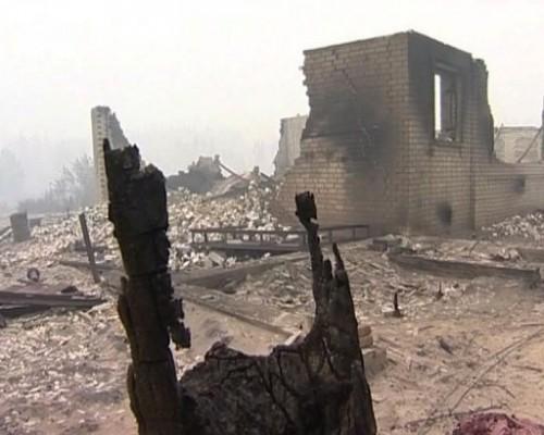Russie les incendies état d'urgence.jpg