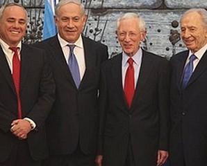 Israel OCDE.jpg