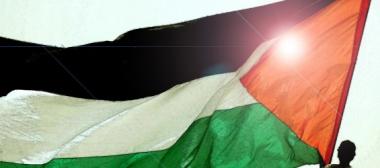 The-Palestine-565x250.jpg