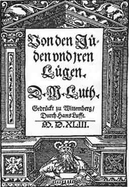1543_On_the_Jews_and_Their_Lies_by_Martin_Luther.jpg
