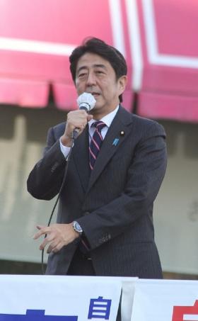 640px-Abe_Shinzo_2012.jpg