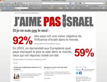 israel_site.jpg