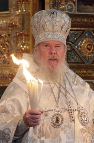 Alexis II patriarche- 2008.jpg