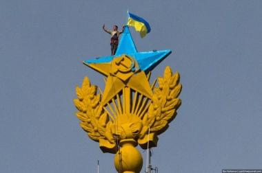 4075403_drapeau-ukrainien-2.jpg