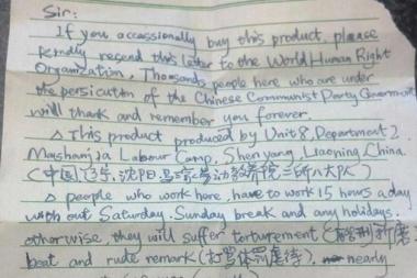 sans-titre.png  lettre SOS chinois.png