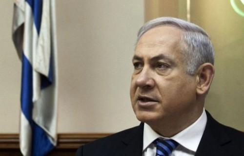 Israel netanyahu.jpg