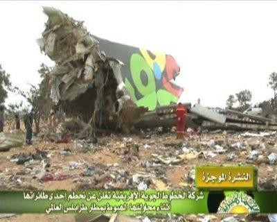 Crash Tripoli.JPG