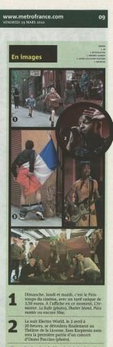 Cul torché drapeau français.jpg