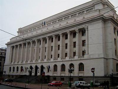 Banque centrale de Roumanie.jpg